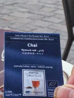 Chai - Triere style